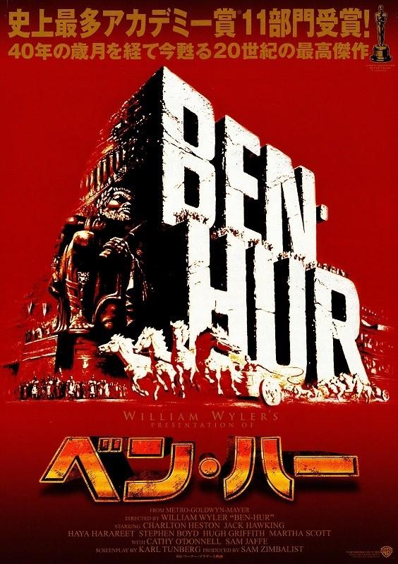 懐かしい映画