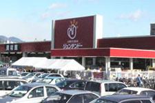 ジュンテンドー廿日市店