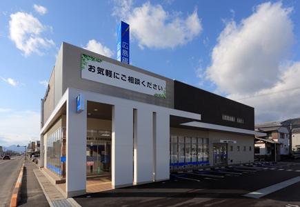 広島銀行五日市中央支店