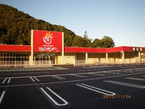 ジュンテンドー岩国インター店